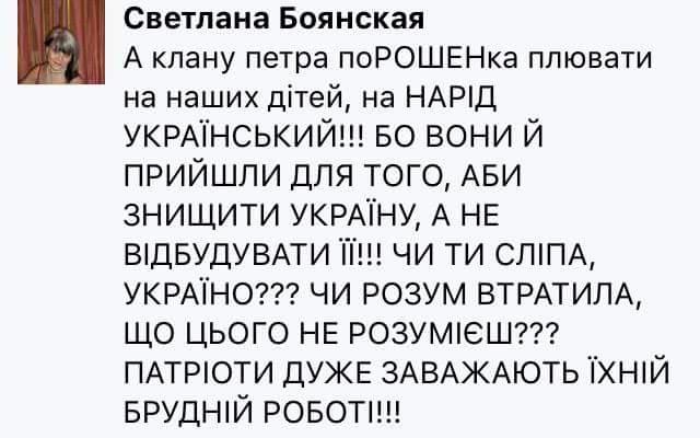 Нардеп Залищук предлагает собрать парламент на внеочередное заседание из-за ситуации в Авдеевке - Цензор.НЕТ 2809