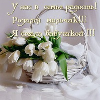 Олечка Кузьмина