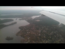Landing at Berlin Schoenefeld Airport Flight from Moscow to Berlin SU 2684 Aeroflot