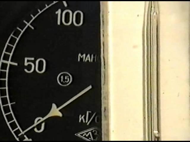 Реальные газы и жидкости Сжижение углекислоты Опыт Кальете
