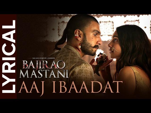 Aaj Ibaadat (Lyrical Full Song) | Bajirao Mastani | Ranveer Singh Deepika Padukone