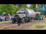 Гордость советского автопрома грузовики КрАЗ Вот это мощь