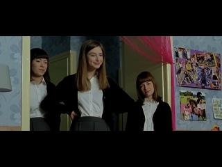 Anna Official Trailer 1 2014 Mark Strong, Taissa Farmiga Thriller HD 2