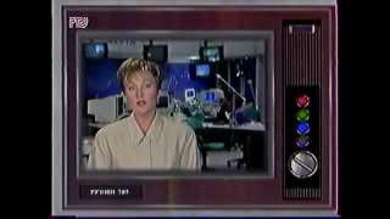 Голубой огонёк (РТР,01.01.1995)