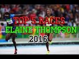 Elaine THOMPSON Top 5 Races 2016