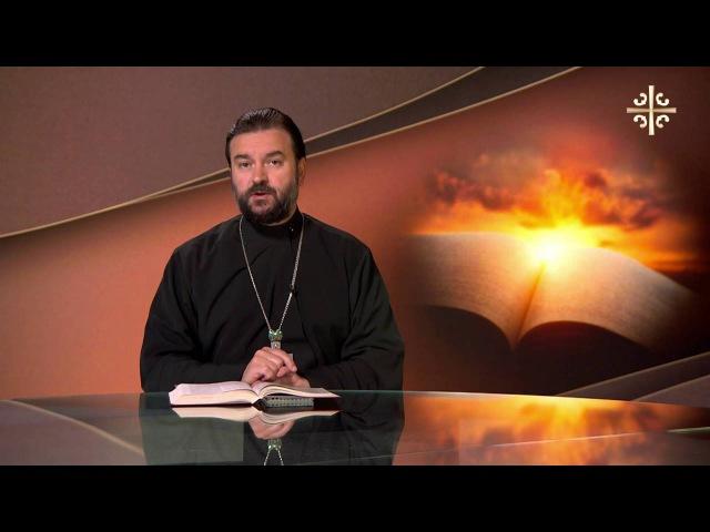 Змей один из образов Христа Евангелие дня