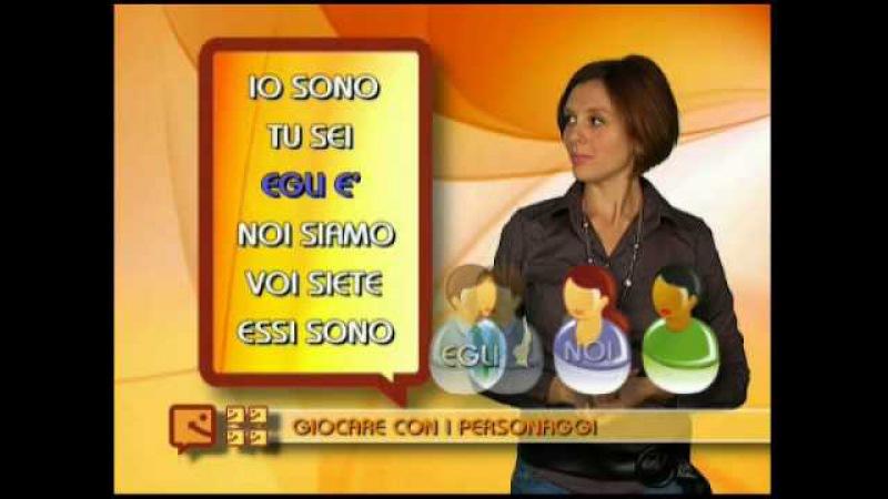 Видео-курс итальянского Italiano in famiglia. (2 серия)