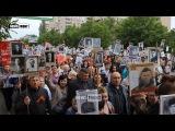 Более 100 тысяч жителей Луганска прошли в «Бессмертном полку» и Марше мира