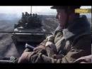 Афган. Фильм Андрея Кондрашова