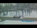 Из-за ДРАКИ иномарок мог пострадать пешеход. Видео ДТП в Кингисеппе с веб-камер ...