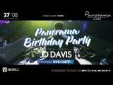 День рождения клуба Panorama - Вокалист David Guetta - JD Davis