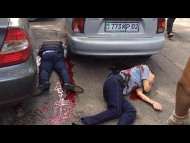 Теракт в Алматы 18.07.2016 - Перестрелка с полицией в Алматы - Убиты полицейские