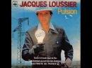 Jacques Loussier - Pulsion