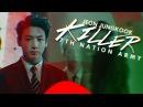 JEON JUNGKOOK [ 7th nation army] killer!au