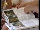 Как хранить детский гербарий Часть 2 Мамина школа ТСВ