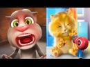 ✿Говорящий Кот Том и Котик Джинджер Рыжик 2 Детский игровой мультик от Kids Show