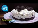 Чизкейк с печеньем Орео . Cheesecake oreo