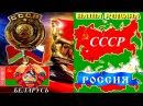 СССР самый классный клип