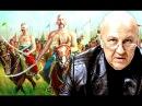 Увлекательная история возвращения Украины Андрей Фурсов
