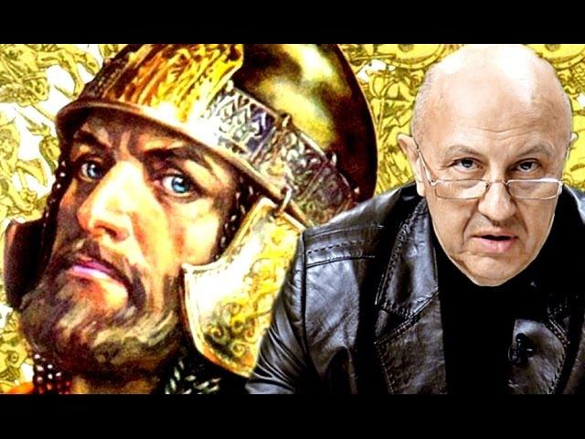 Почему проордынский князь великий и святой. Андрей Фурсов.