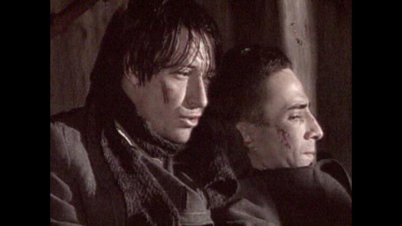 Дневник убийцы 2 серия (2002)