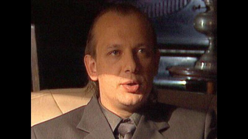 Дневник убийцы 9 серия (2002)