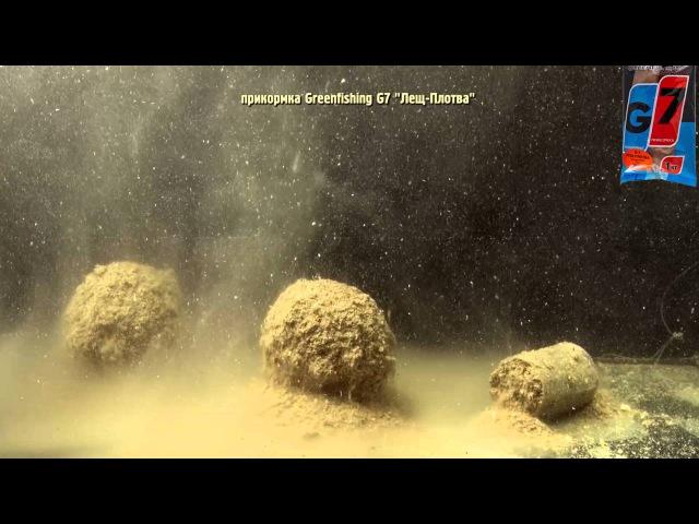 Прикормка Greenfishing G7 Лещ-Плотва