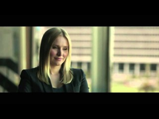 Трейлер фильма Вероника Марс на ФильмНонСтоп