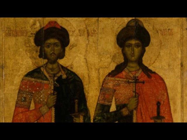 Святые Борис и Глеб (рассказывает историк Игорь Данилевский)