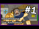 HearthStone Cartoon Uther VS Anduin. Animation #1