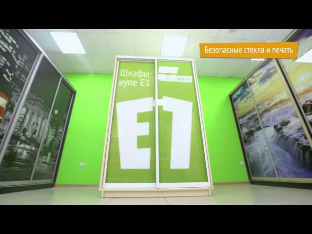 2-х дверный шкаф-купе Экспресс Медиум дуо