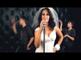 Лазурный берег - Хочу я замуж (Unofficial)