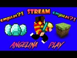 СТРИМ 3 Мини-Игры на Cristalix
