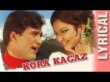 Kora Kagaz Tha Yeh Man Mera With Lyrics   Aradhana   Lata Mangeshkar & Kishore Kumar Hits