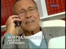 Андрей Кончаловский Искусство Лекция для образованных и интеллигентных