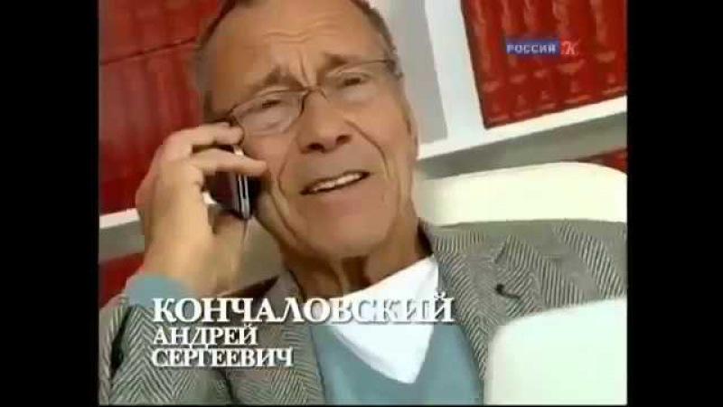 Андрей Кончаловский Искусство Лекция для образованных и интеллигентных смотреть онлайн без регистрации