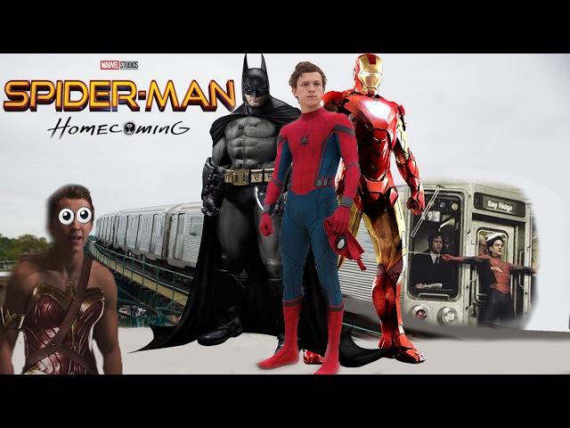 Человек-Паук: Возвращение домой-ПЕРЕДЕЛАННЫЙ ТРЕЙЛЕР(НОВЫЙ-РУССКИЙ ДУБЛЯЖ)