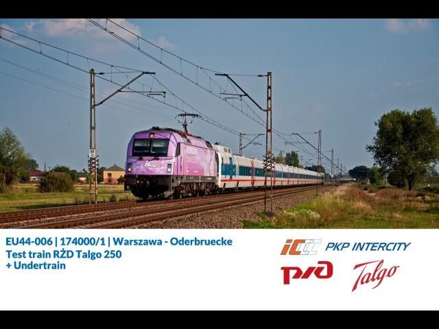 [ PKP Intercity / RŻD ] EU44-006 jazdy testowe Talgo 250 | Rząśno 11/09/2016