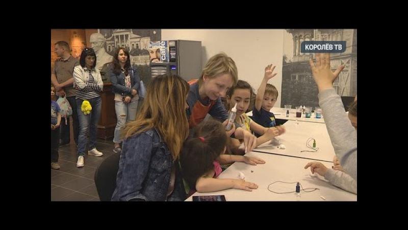 Создать свой космос смогли участники акции Ночь в музее в Королёве