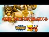 #491 ОНИ РАЗГНЕВАЛИСЬ! [Золотые боги] - Играем в Warcraft 3 #WMM5