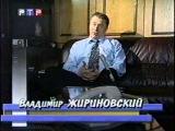 Компьютерная программа с РТР 1998 год