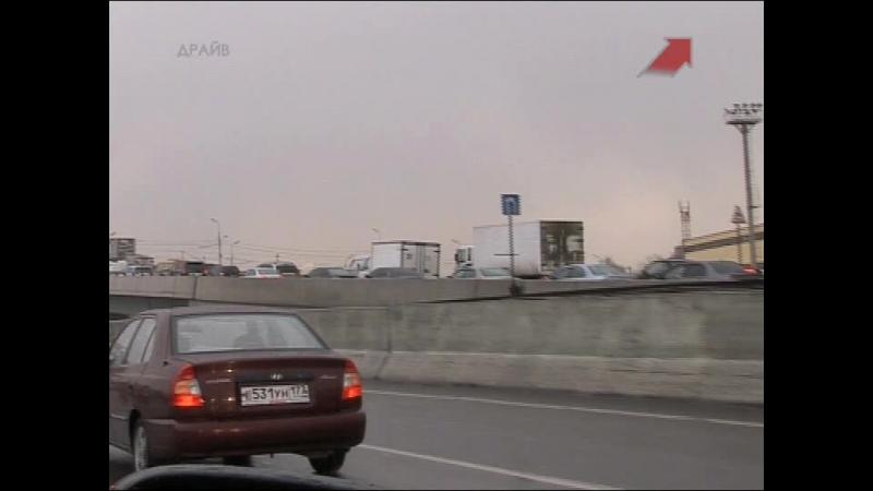 Городские Джунгли Москва (36 км 3-го транспортного кольца)