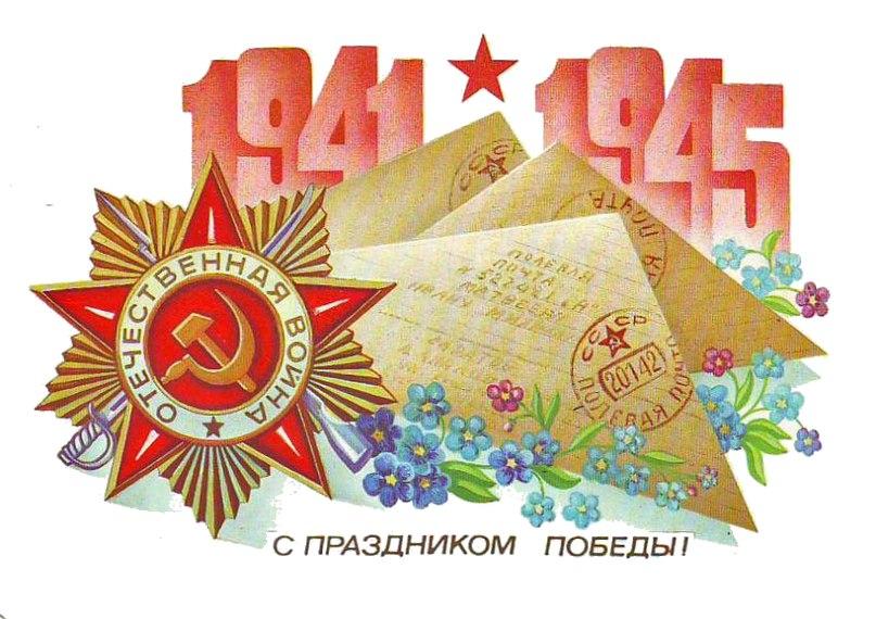 Вячеслав Олейников | Москва