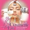 """Врачебная косметология """"CosmeticLux """""""
