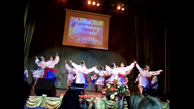 Украинский козачёк Ансамбль народного танца Гопак Отчетный концерт 21 05 2016