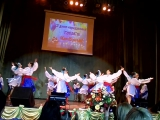Украинский  козачёк.  Ансамбль народного  танца