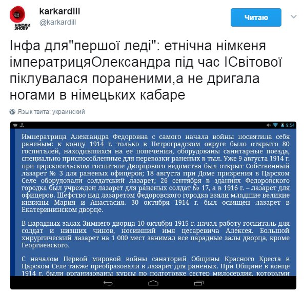 """""""Никогда не говори никогда"""", - первая леди Украины о возможной политической карьере - Цензор.НЕТ 1043"""