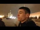 ВниманиеГоворит Москва!С Новым Годом Дорогие мои Друзья и всех тех, кто смотрит это видео!(Самое главное будьте здоровыми!