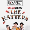 THE HATTERS ● 5 МАРТА ● БУХАРЕСТ