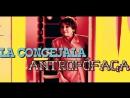 Советница-каннибал |   La concejala antropófaga (2009)